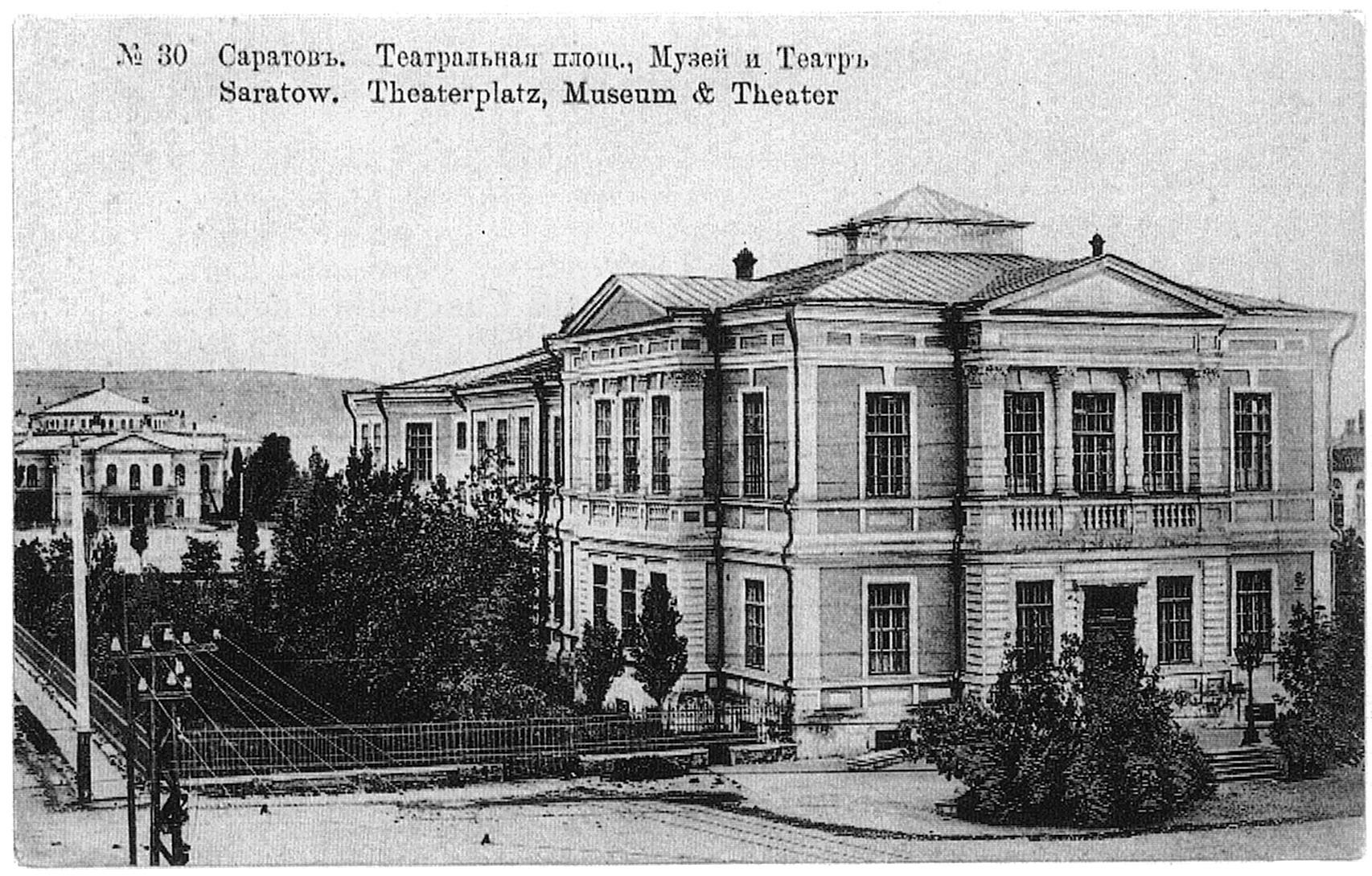 Абитуриенту - Саратовский областной колледж искусств